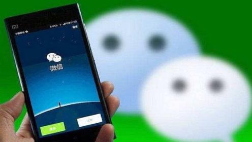 微信外链新规范,28日起全面升级,部分拼团砍价营销将被明令禁止!
