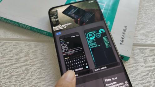 手机桌面秒变黑客代码壁纸,原来这么简单,太炫酷了