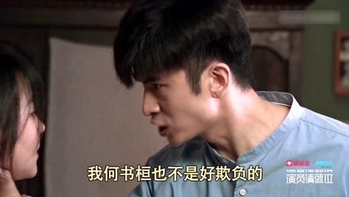 """张云龙饰演书恒台词雷人?看""""还珠格格""""苏有朋对话赵薇,保证笑翻你!"""