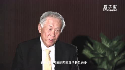 香山论坛·防长说 新加坡国防部长:中国在全球安全体系中不可或缺