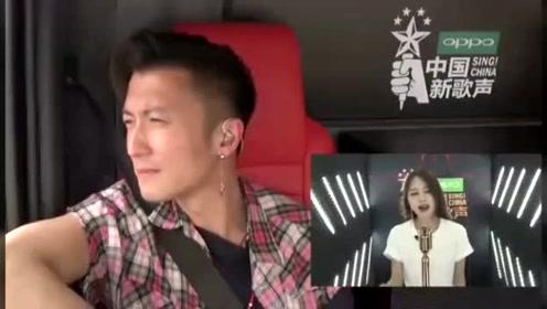 中国新歌声学员唱王菲的歌,一开口让谢霆锋问到你觉得我没听过王菲唱歌吗?