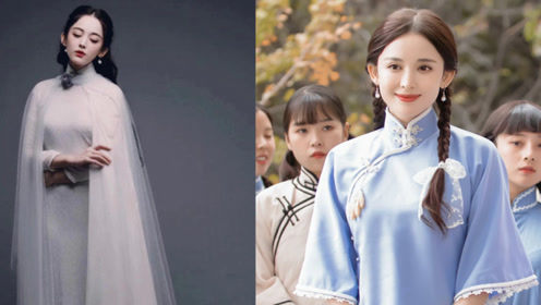 古力娜扎民国造型曝光 白旗袍配纱质披风美艳动人