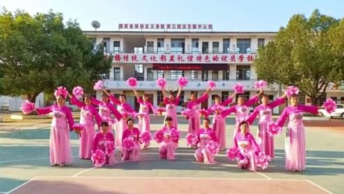 婷婷飞舞广场舞《和谐中国》原创优美大气16人变队形表演