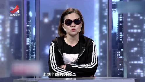 黄先生透漏妻子总是不在家 这让他心生怀疑