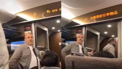 外国人疑高铁违法未被处罚 乘客怒斥乘务员:你不尊重中国人!
