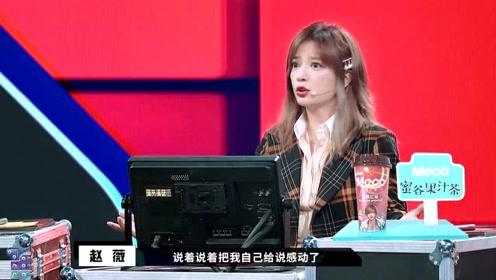 赵薇表示很多时候不是想哭,只是琼瑶剧的台词一读就自己动情地哭了