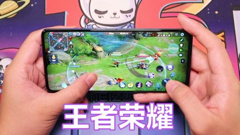 一加7T玩王者荣耀:2999元入手的90Hz手机,玩起爽吗?