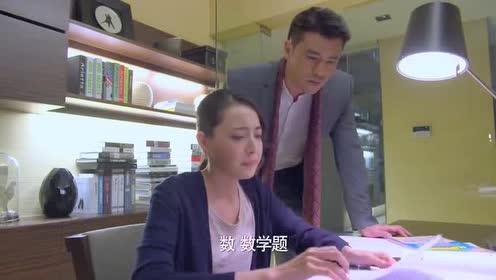 总裁见老婆忙着帮孩子解答功课!突然在老婆面前尬舞!老婆笑了!