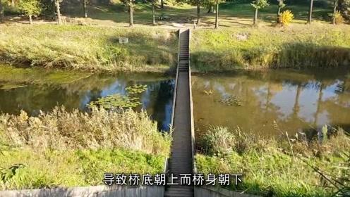 """全球最""""奇葩""""的桥,只因工人意外拿反图纸,导致直接沉在水下!"""