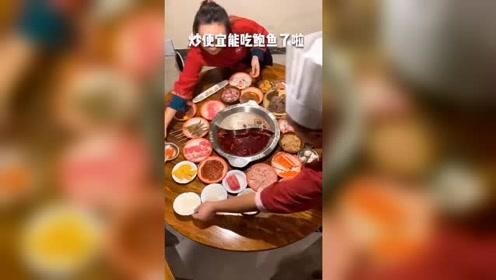 人均七十吃鲍鱼火锅