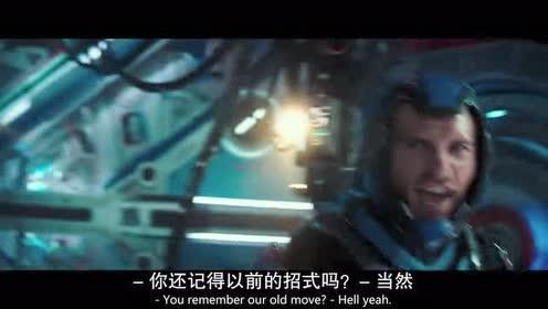 """环太平洋:这一招""""离子加农炮""""超帅!彻底惹毛敌军!"""