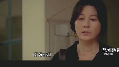 一部触目惊心的韩国电影,女电影被欺负后血洗了她的美女,过瘾!同事v电影老师图片