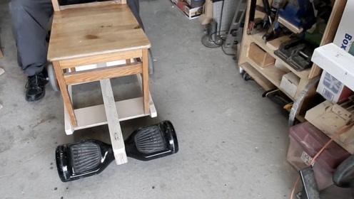 平衡车加餐桌椅?大爷这改装有点意思,网友:自制老年助力车?