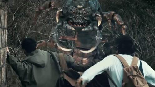 巨型蜈蚣入侵荒岛,疯狂捕杀入侵者!
