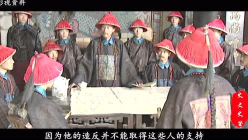 曾国藩坐拥中国半壁江山,手上还有30万湘军,为何他不反?