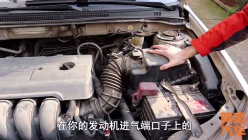 空调滤芯和空气滤芯什么区别?多久应该换一次?把滤芯拆了告诉你