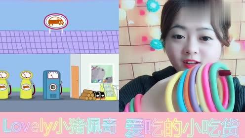 美女直播吃彩色糖果手环,看上去味道不错,是我向往的生活!