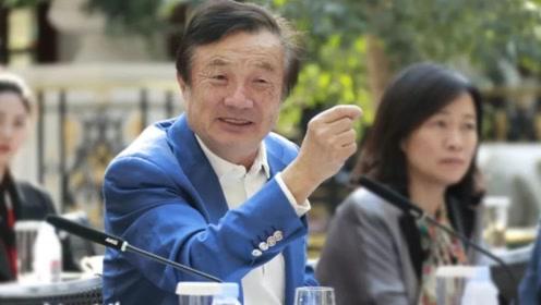 """马云""""王牌""""被公布,任正非强硬表示:5G可以卖,这个不行"""