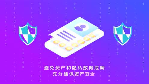UENC轻钱包 宣传视频