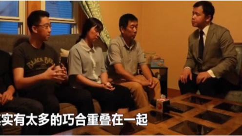 章莹颖案宣判结束,父母接受采访,真是太可怜了!