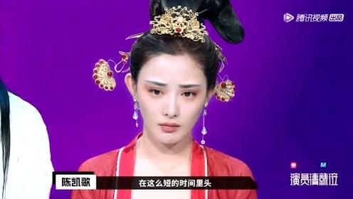 陈凯歌点评令彭小苒花容泪下,回顾这个颜值少女的倾城一笑