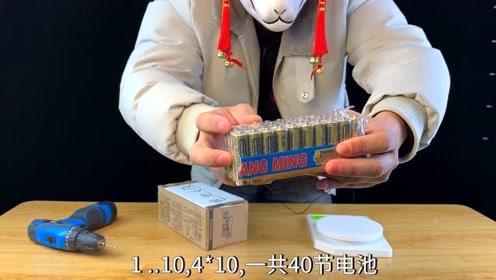 拼多多40节电池只要9块9?质量到底怎么样呢,对比发现另有玄机!