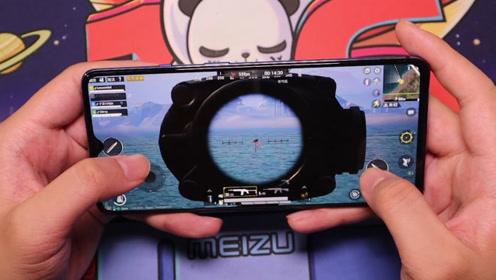 2999元买的一加7T,90Hz屏幕玩和平精英,能变得更强吗