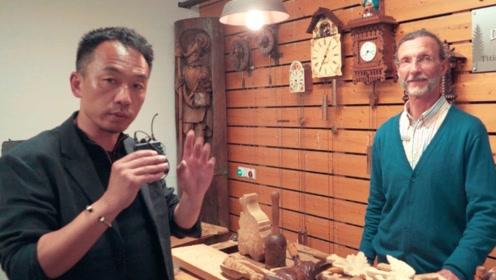 德国:来自黑森林的礼物 咕咕钟