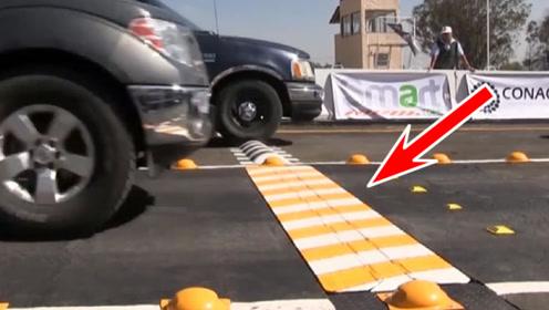 这智能减速带,能判断车速自动升降,不减速通过后果会很惨