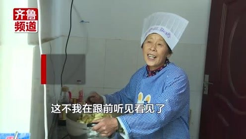"""太暖心️!70岁奶奶化身""""午餐担当"""":不忍看孩子们啃火烧"""