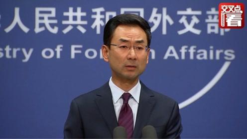 太突然!智利宣布取消主办APEC会议 中国外交部这样评论