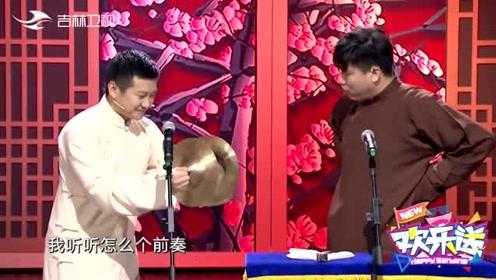 李寅飞现场吹竹笛,叶蓬吓得直喊爸爸,李寅飞听完乐坏了,太搞笑