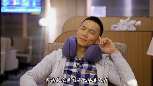 香港航空紫荆堂机场贵宾厅打卡