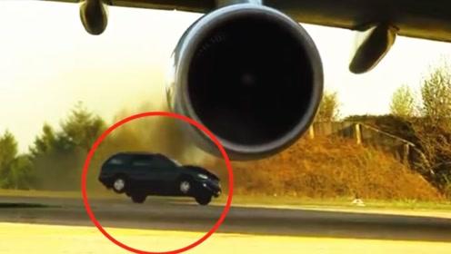 飞机发动机的推力有多猛?看看这辆汽车的下场,你就明白了