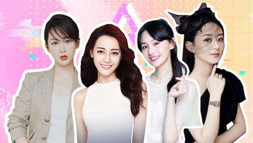 郑爽热巴,赵丽颖杨紫,女星1v1舞蹈battle谁最秀?