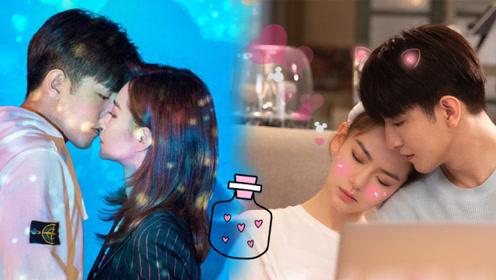 用《小幸运》打开《没有秘密的你》,降临CP浪漫初kiss!