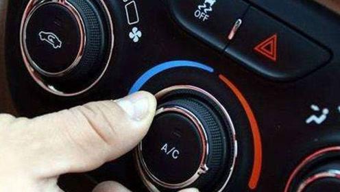 汽车空调不制冷吹热风,汽车不制冷是什么原因,这几点要做好!