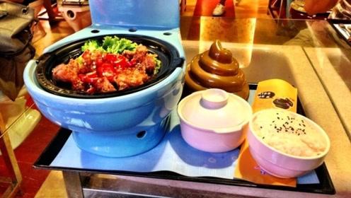 """台湾这一家""""网红餐厅"""",用马桶来装食物,看一眼都没食欲了!"""
