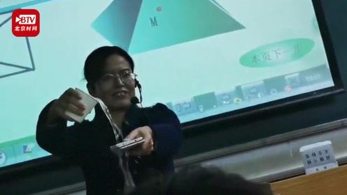 学生上课玩手机被老师收缴并泼了一杯水 其他学生齐声叫好
