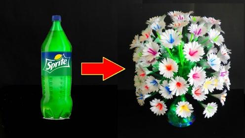 趣味小制作:做漂亮塑料花束