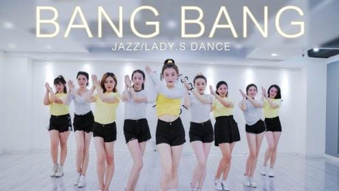青岛网红舞蹈室LadyS舞蹈 爵士舞 BANG BANG
