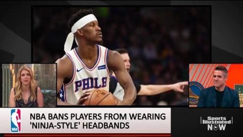 NBA球员忍者发带遭禁 称不安全!网友:真丑!看起来像打空手道