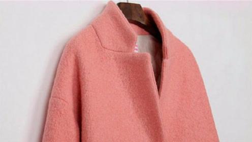 毛呢大衣不要再用水洗了,干洗店老板教我一招,洗得干净不缩水