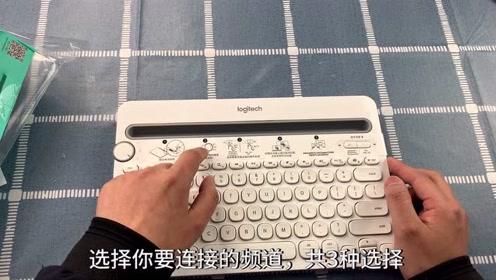 """开箱测评""""蓝牙键盘"""",是不是个手机鸡肋周边?测评一下你们评定"""