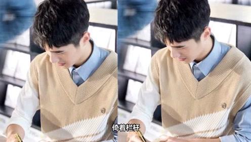 刘昊然身穿浅色上衣,清爽有魅力