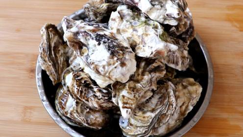 清蒸海蛎子,原汁原味营养丰富,蘸上料汁吃一盆都不过瘾