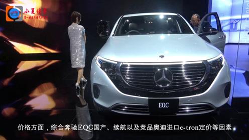 奔驰EQC纯电动SUV将上市 起售价超55万