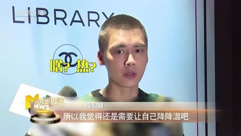 刘诗诗、林允赶拍新戏忙 李易峰呼唤关注校园安全