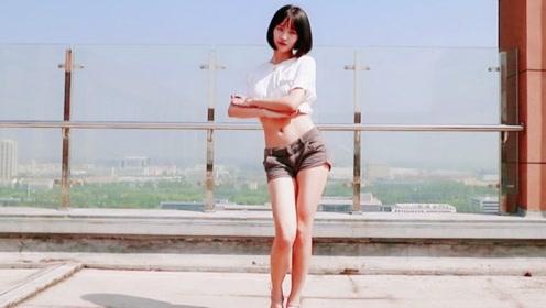 好姑娘好腿好身材好舞蹈!