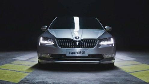 这款德系车11万起,配大众2.0T发动机,最大马力220匹